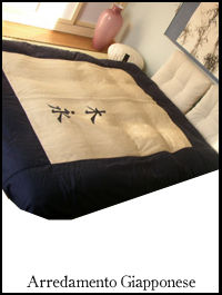 Casazen kimono futon tatami arredamento giapponese for Arredo giapponese