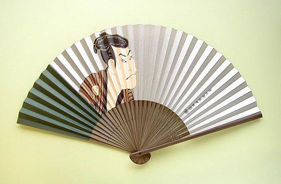 Accessori abbigliamento giapponese geta tabi zori for Disegni tradizionali giapponesi