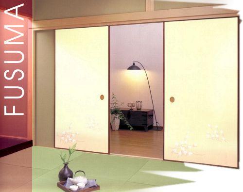 Fusuma giapponesi for Porte della casa di tronchi